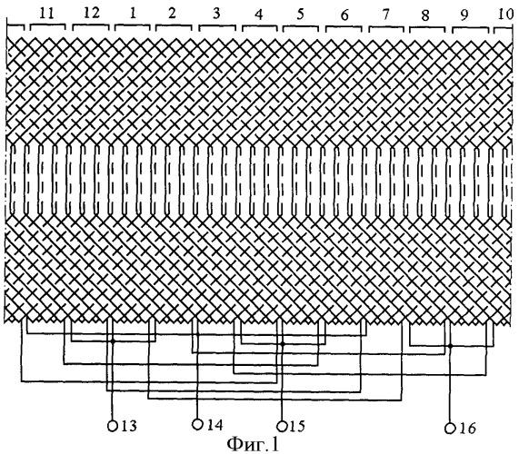 Двухполюсная обмотка асинхронного генератора