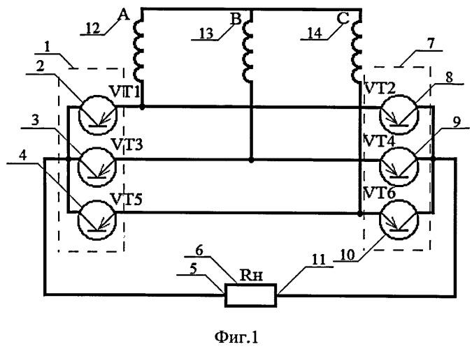 Трехфазный реверсивный знакопеременный преобразователь частоты, ведомый сетью