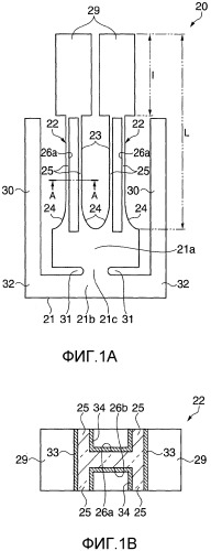 Вибратор, вибропреобразователь, генератор колебаний и электронное устройство