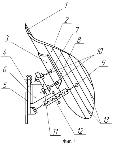 Рабочий орган отвального плуга с регулируемыми параметрами лемешно-отвальной поверхности