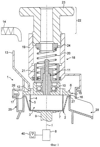 Устройство и способ приготовления напитка центрифугированием
