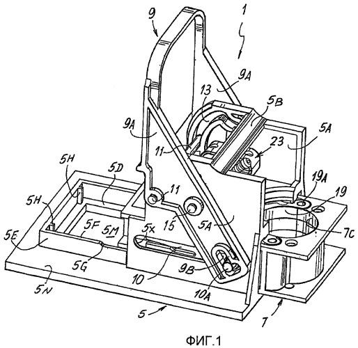 Заварочный узел для приготовления напитков из разового порционного пакета