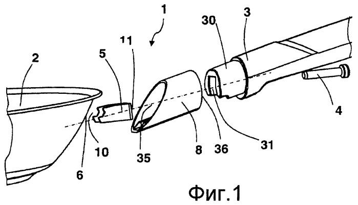 Устройство крепления ручки на кухонной утвари со сварным мостиком