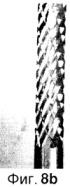 Ротационная борфреза, содержащая твердый сплав
