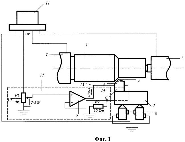 Устройство охлаждения режущего инструмента