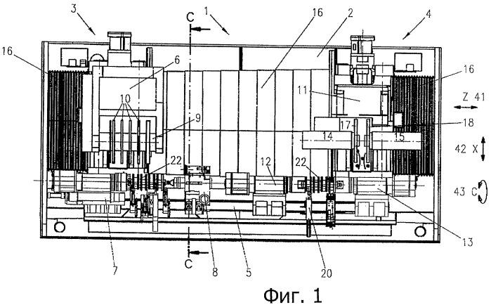 Шлифовальный многоцелевой станок и способ для одновременного шлифования множества шеек коленчатого вала