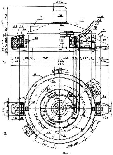 Способ электромагнитной обработки бетонной смеси и устройство для его осуществления