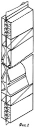 Устройство для термообработки длинномерных материалов