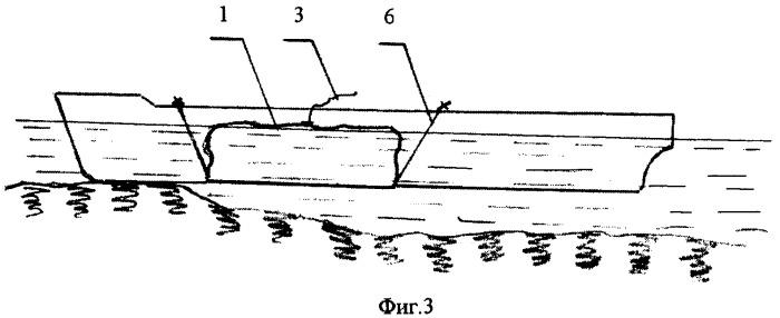 Устройство для снятия аварийного судна с мели
