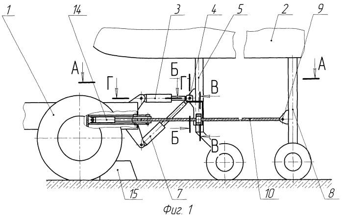 Устройство для буксировки воздушного судна