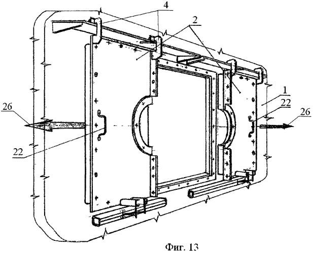 Устройство для монтажа в стенке контейнера крышки люка