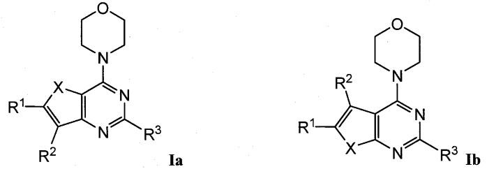 Соединения-ингибиторы фосфоинозитид 3-киназы и способы применения