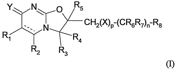 Получение и применение замещенных дигидро- и тетрагидрооксазолопиримидинонов