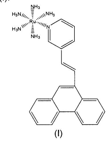 Способ электрохимической детекции последовательностей нуклеиновых кислот