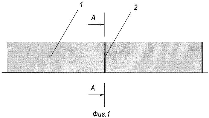 Метеозащитное дорожное устройство изолирующего типа