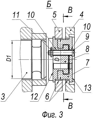 Устройство для соединения перекрытия с ограждением секции механизированной крепи
