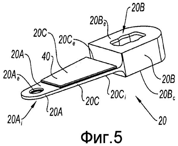Рычаг приведения во вращение вокруг поворотной оси лопатки статора турбомашины с изменяемым углом установки