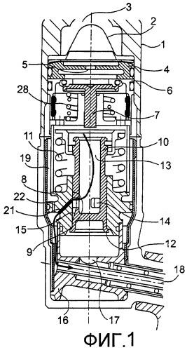 Двухступенчатая топливная форсунка, камера сгорания, оборудованная такой форсункой, и газовая турбина, снабженная такой камерой