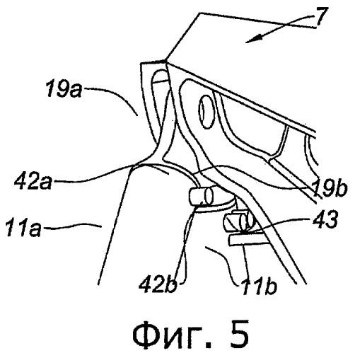 Силовой цилиндр для раскрытия капота гондолы двигателя летательного аппарата и гондола, оснащенная таким цилиндром