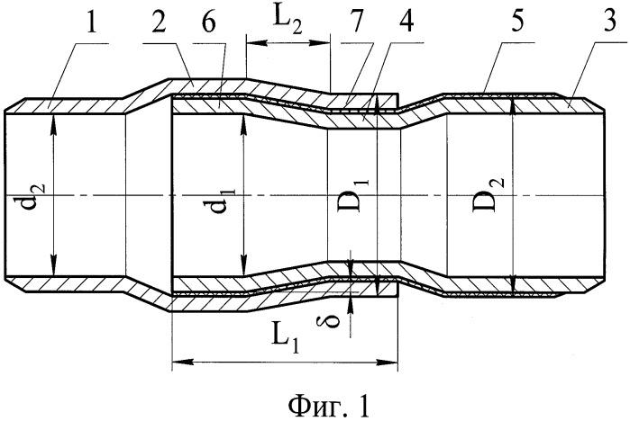 Электроизолирующее соединение для трубопровода