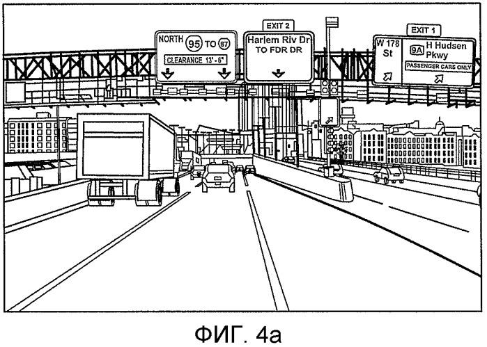 Устройство и способ для отображения вида дорожной развязки