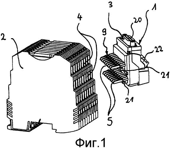 Электрический модуль передачи