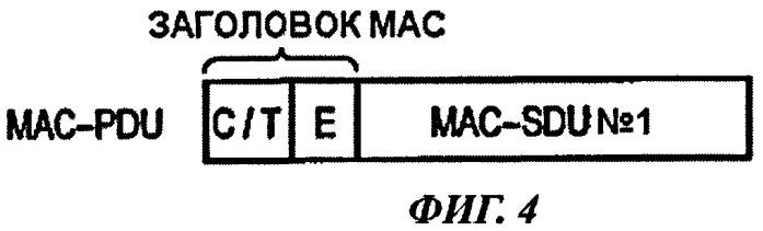 Передающее устройство, приемное устройство, мобильная станция и базовая радиостанция