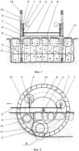 Устройство для создания глубокого рыхлого слоя почвы