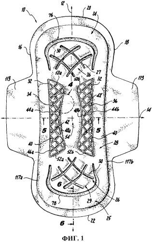 Гигиеническая прокладка, включающая обращенные к телу выступы для предотвращения бокового протекания и наклонно расположенные рельефные каналы