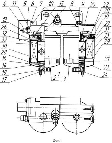 Фильтр очистки топлива совмещенный (варианты)