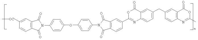 Мембрана для разделения спиртовых смесей методом первапорации