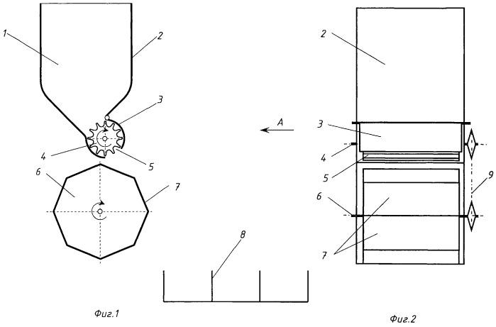 Сепаратор для разделения сыпучих материалов по упругим свойствам