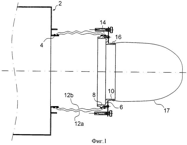 Устройство для уменьшения диаметра входа в камеру