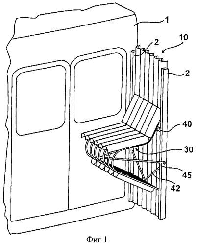 Сочлененное транспортное средство, например автобус или рельсовое транспортное средство