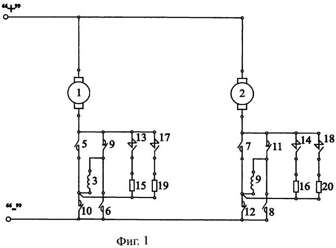 Способ ослабления возбуждения тяговых электродвигателей локомотива