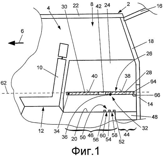 Регулирующее по высоте устройство для погрузочного основания автомобиля