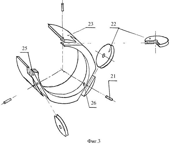 Велосипед с автоматическим переключением передач