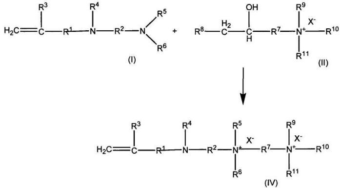 Способ получения акрилового мономера, имеющего одну или более четвертичных аммониевых групп, и его полимеров
