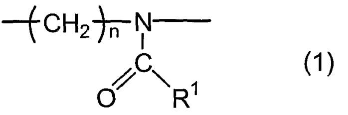 Органополисилоксан