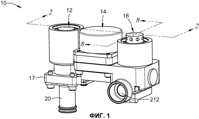 Смывной клапан для вакуумной системы для отходов