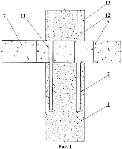 """Способ выполнения стыковых узлов """"колонна-ригели-колонна"""""""