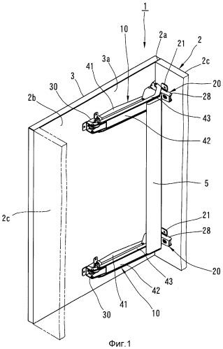 Шарнирное устройство и контейнерное устройство