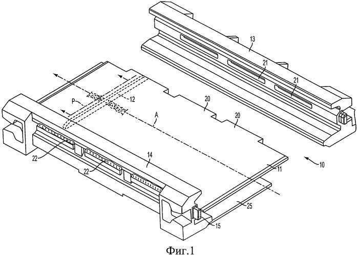 Конвейерный рештак с кромкой улучшенной формы