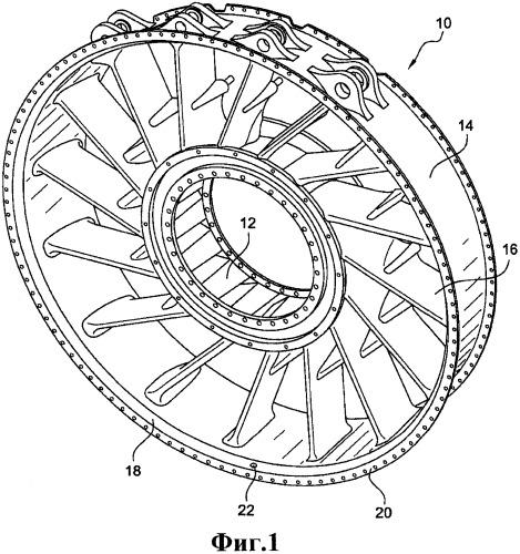 Выхлопной кожух газотурбинного двигателя, газотурбинный двигатель, дренаж выхлопного кожуха газотурбинного двигателя