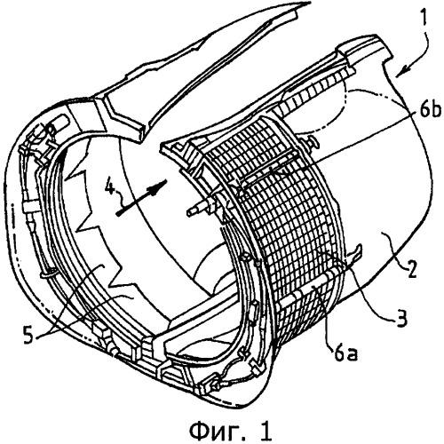 Способ и система управления, по меньшей мере, одним приводом капотов реверсора тяги для турбореактивного двигателя