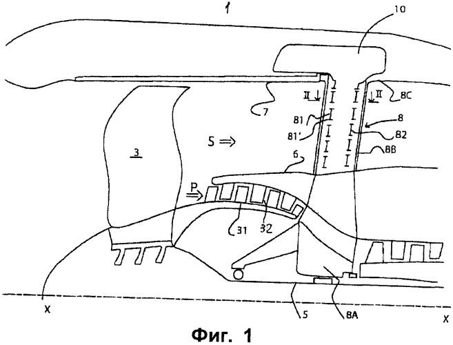 Структурная или неструктурная соединительная стойка картера компрессора турбореактивного двигателя, промежуточный картер турбореактивного двигателя и турбореактивный двигатель
