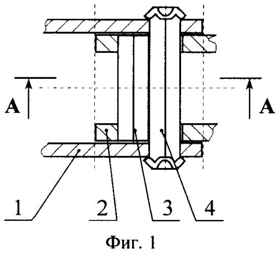 Цепь приводная пластинчатая, имеющая открытые шарниры качения с цилиндрической формой элемента зацепления