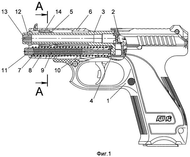 Действующая модель миниатюрного полуавтоматического пистолета