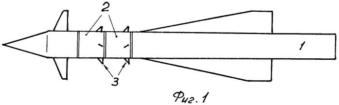 Осколочный боеприпас староверова (варианты) и устройство для его применения (варианты)