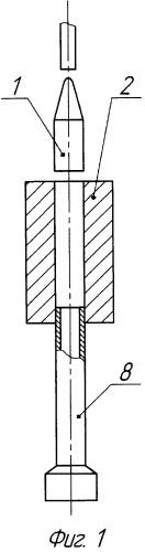 Способ демонтажа пуль патронов стрелкового оружия